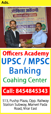officers-academy
